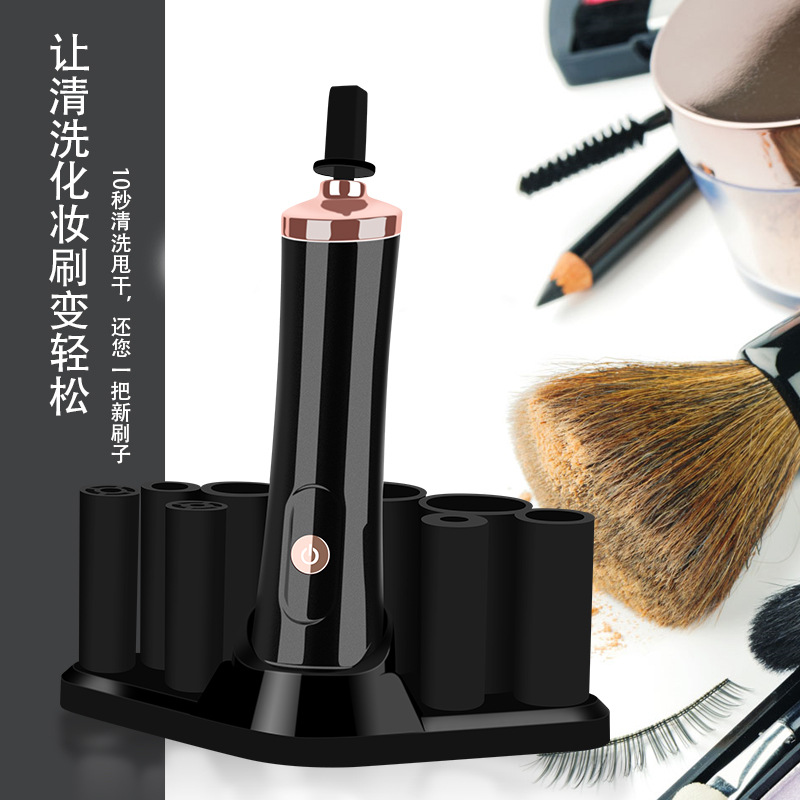 Electric Makeup Brush Cleaner Dryer
